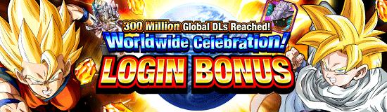 News banner login bonus 20180828 small
