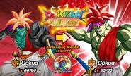 En news banner SSR gokua A