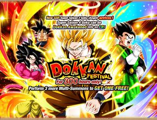 INT SS2 Angel Goku Dokkan Festival