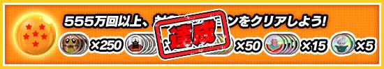 News banner plain camp coop 20200210 F