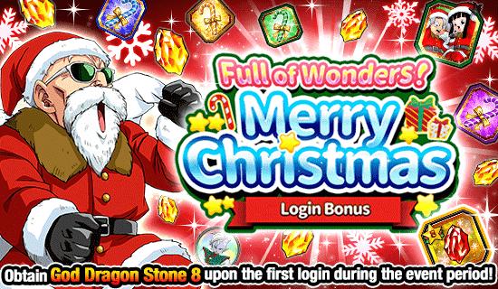 EN news banner login bonus 20191209 large