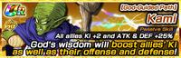 Chara banner 1011100 small