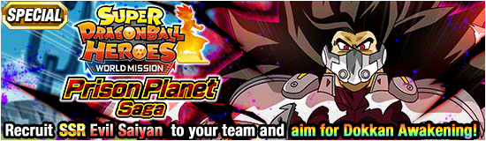 News banner event 189 small