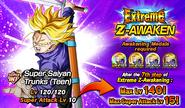News banner event 716 Z5