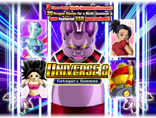 CategorySummon Universe6