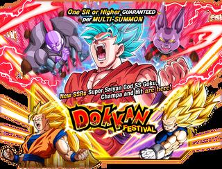 SSBKK Banner