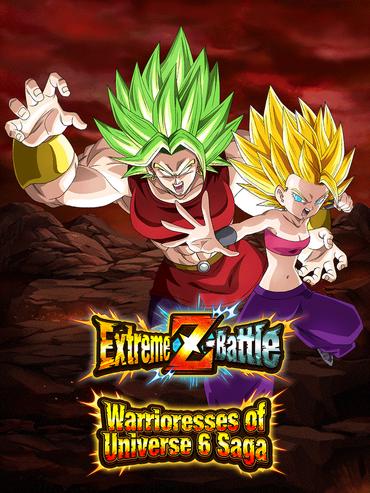 EZA Female Warriors of Universe 6