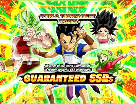SSR Banner Global