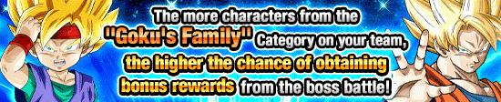 News banner event 604 D