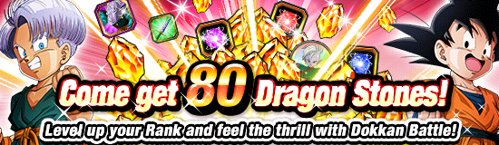 News banner rank 20181218 mission small