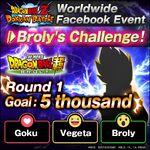 Facebook Broly Challenge Round 1