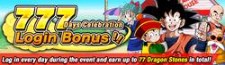 EN news banner login bonus 20170315 B small
