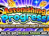 Astonishing Progress! Explosive Strength Campaign