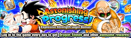 EN news banner login bonus 20200622 small