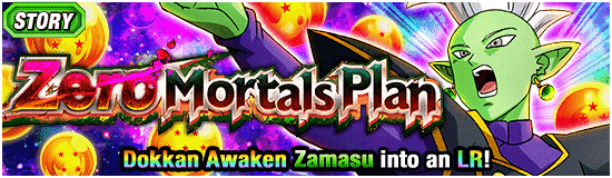 News banner event 376 small
