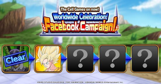 Cell Games Clear 1