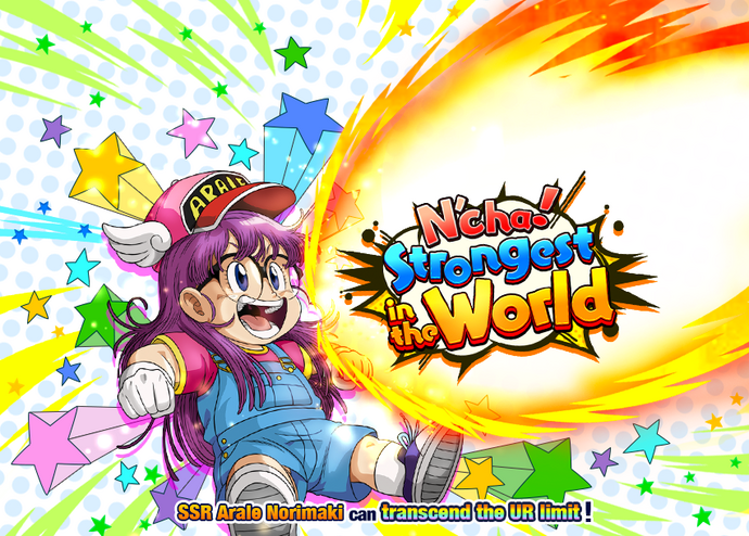 Event Arale Running big
