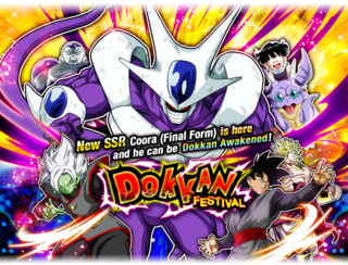 CoolerDokkanFest