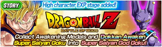 File:Event Battle of gods.jpg