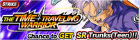 Event Trunks Strike small