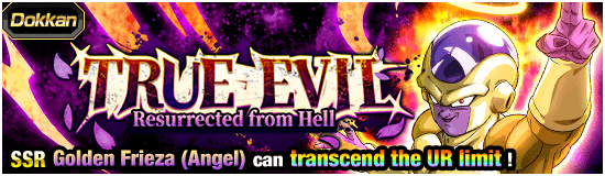 News banner event 533 small