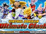 The 16th Virtual Dokkan Ultimate Clash