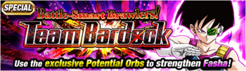 News banner event 195 small