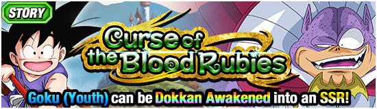 News banner event 352 small