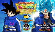 News banner event 355 A2 EN