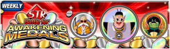 News small banner event 104