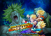 Broly Story Event Renewal