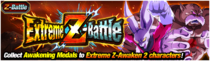 News banner event zbattle 041 small