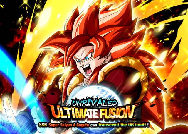 File:Quest top banner 532.png