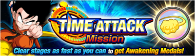 News banner plain camp 20170912 timeattackmission smal