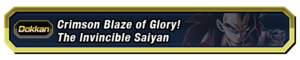 Crimson Blaze of Glory The Invincible Saiyan 2