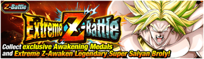 News banner event zbattle 026 small