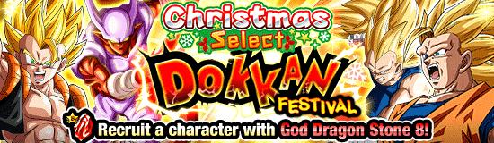News banner select dokkan 20191209 small