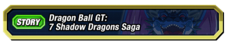 7ShadowDragonsSaga