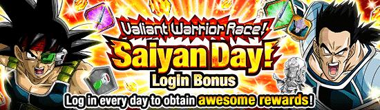 EN news banner login bonus 20190318 small