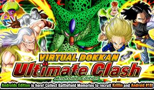 EN news banner dairansen 011 large
