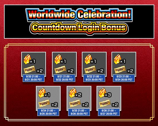 EN news banner login bonus 20200821 A