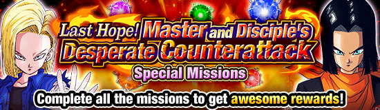 News banner plain camp 20200203 mission small