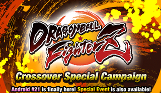 Campaign fighterz banner big