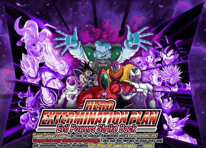Event HERO Extermination Plan 2 big