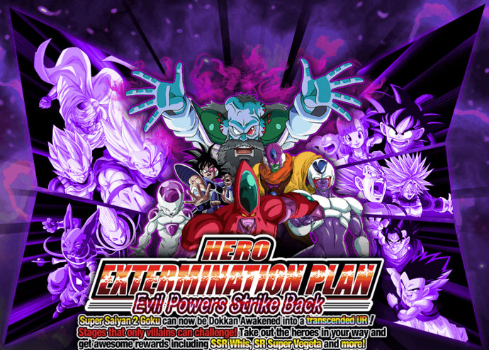 Event HERO Extermination Plan 2 big