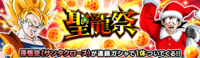News banner gasha 00657 small
