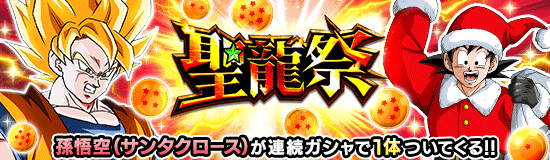 News banner gasha 00657 small