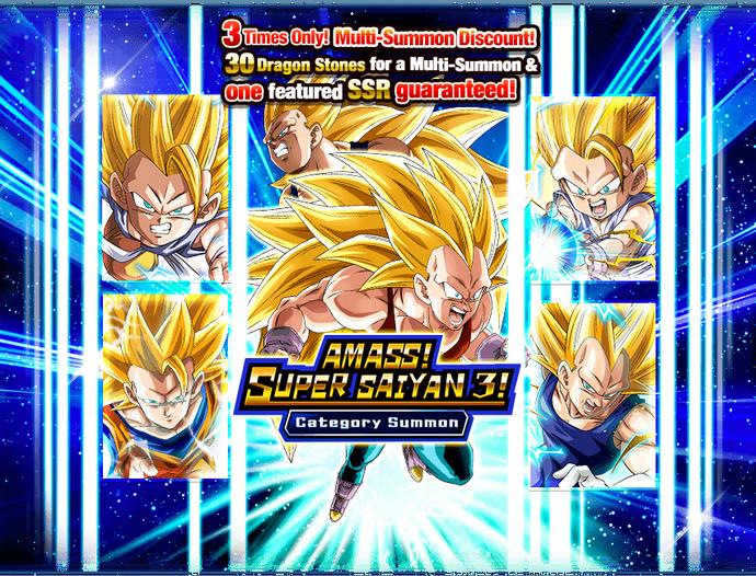 Gasha top banner 00376