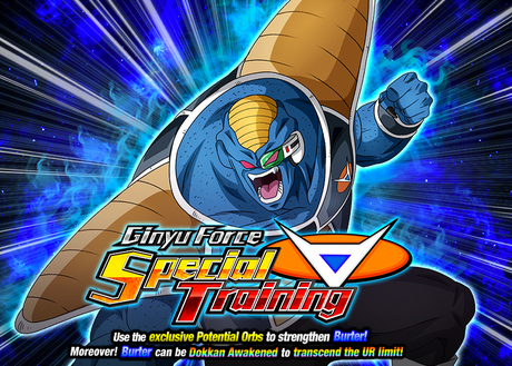 Ginyu Force Special Training AGL
