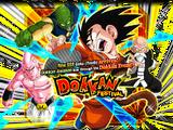 Rare Summon: Goku (Youth) Dokkan Festival